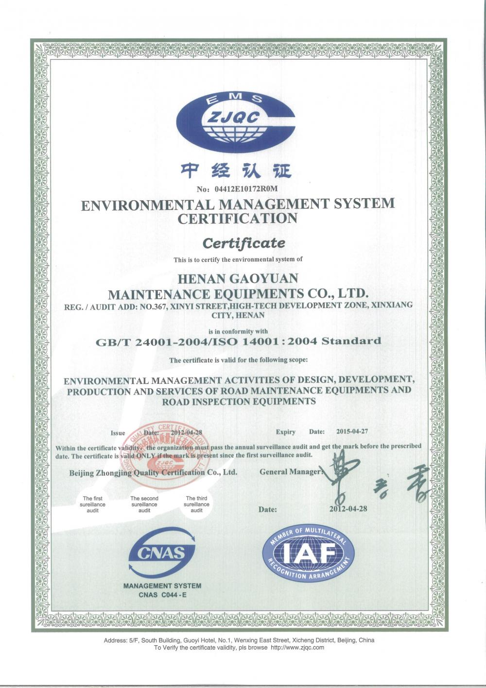 ENVIRONMENTAL MANGEMENT SYSTEM CERTIFICAT