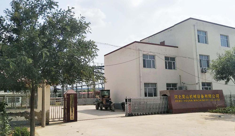 Hosan Machinery Factory