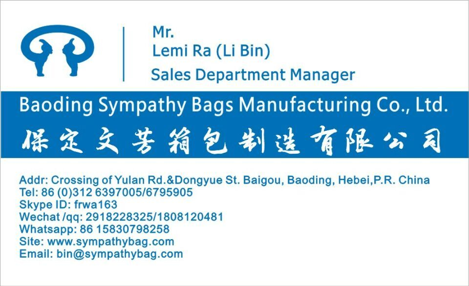 name card of manager