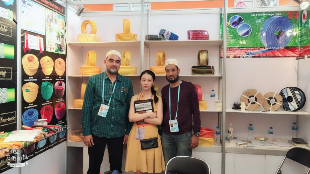 2018 AGREX INDIA Hindustan Antibiotic Exhibition