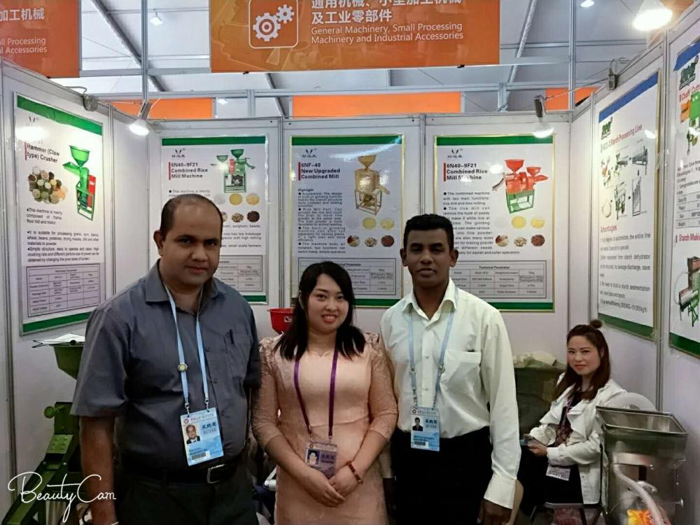 2019 spring Guangzhou Import and Export Trade Association