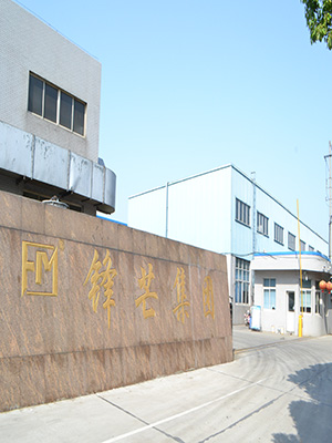 Jiangsu Fengmang Compound Material Science & Tech Group CO.,LTD