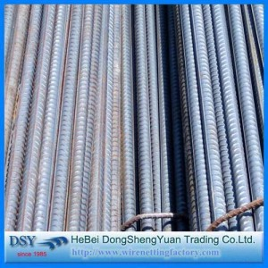 10mm-32mm Steel Reinforcing Bars