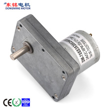 100% Original Factory for 70Mm Dc Gear Motor 12v dc geared motor high torque supply to Russian Federation Importers
