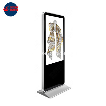 70 inc Stehboden Digital Signage