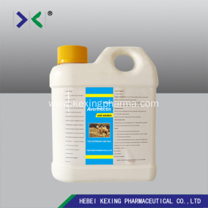 China for Avermectin Injection Animal Avermectin 0.5% Oral Solution supply to Indonesia Factory