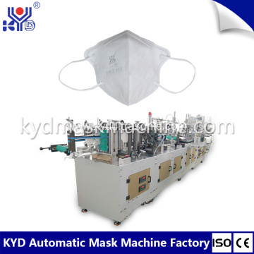 Automatic Anti-duct Respirator Making Machine