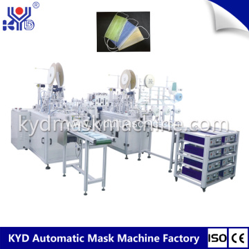 Disposable Medical Flat Mask Making Machine