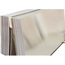 Mill Finish 5052 aluminum sheet