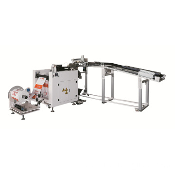 Fully Automatic Printing Shipping Packing Machine