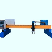 Oxygen propane gantry plasma cutting machine