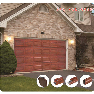 Residential Sectional Garage Door