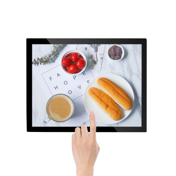 High brightness 12 inch touch screen monitor