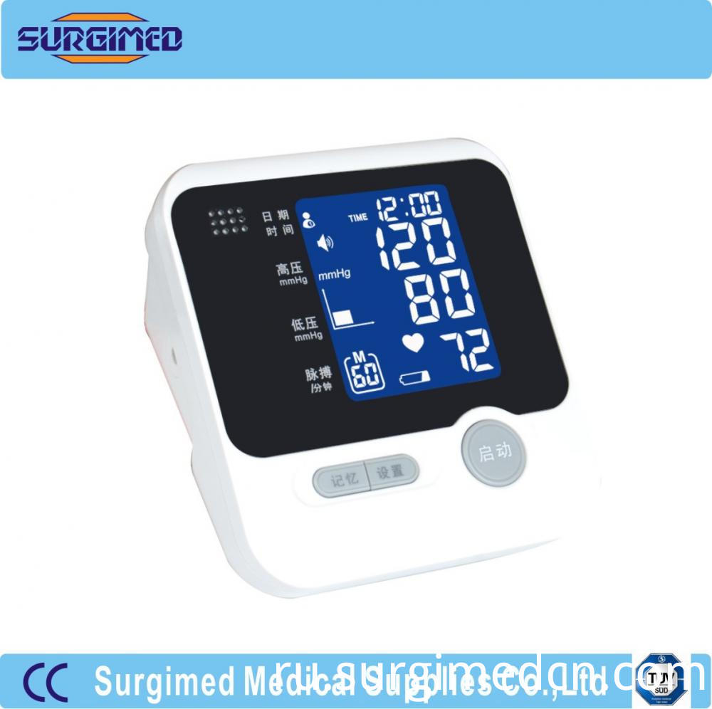 Medical Digital Blood Pressure Monitor