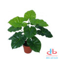 30cm Artificial Potted Plastic Plants For All Days