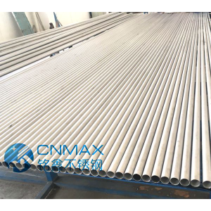UNS NO8904 904L Super stainless steel seamless pipe