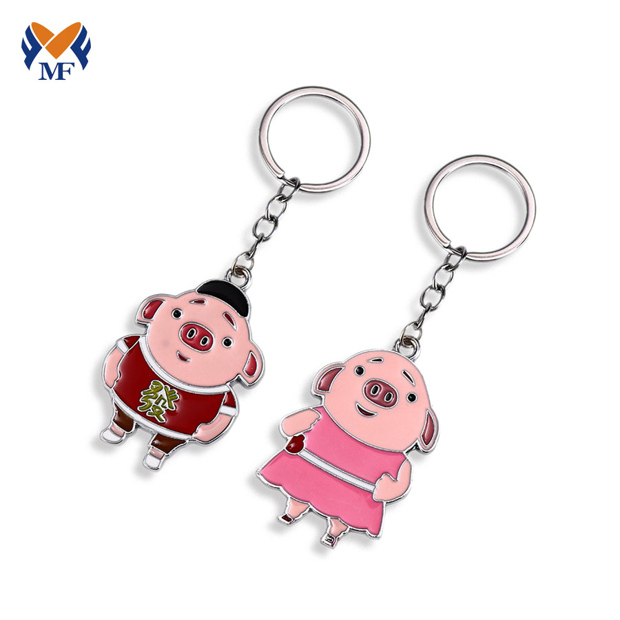 No minimum custom logo keychain China Manufacturer