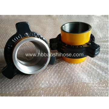 Medium(High/Low) Pressure Pipe Joint