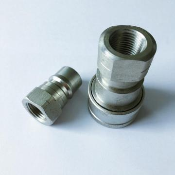 1/4-18 NPT Quick Disconnect Coupling