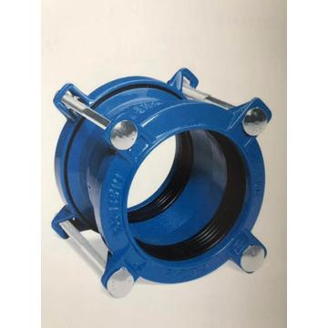 Universal large range straight coupling