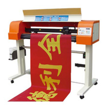 Automatic Banner printing Machine