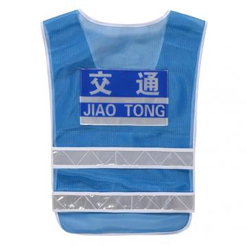 Bule Warning traffic mesh safety refelctive vest