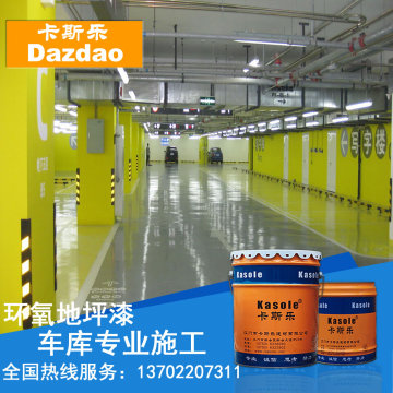 Self-leveling epoxy resin coating concrete floor paint