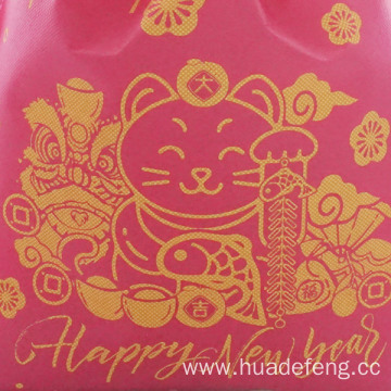 Fortune Cat Rediance New Year Bag Packing Gift