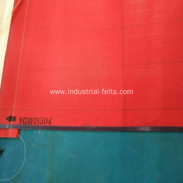 HT-22504 Woven Dryer Screen