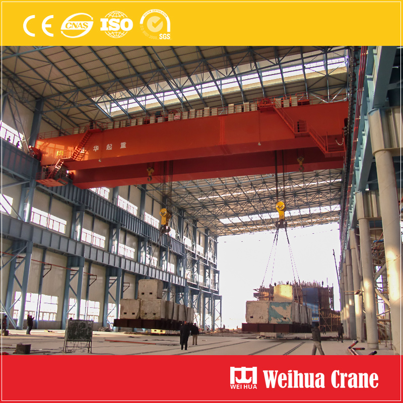 600 Ton Overhead Crane With Hook