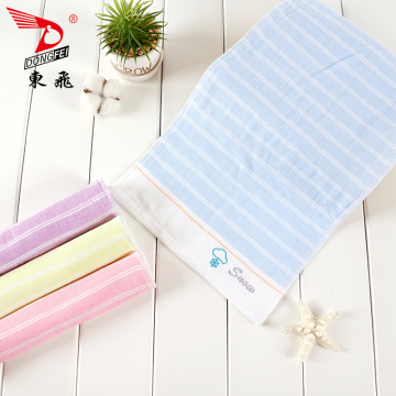 softer  children towel