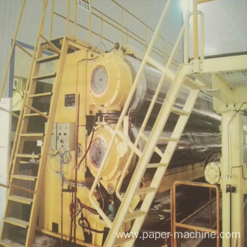 Calender Machine For Paper Making Machine