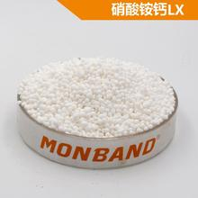 Calcium Ammonium Nitrate fertilizer granular CAN fertilizer
