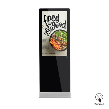 65 Inch Digital Poster System for Restaurant