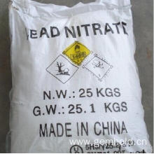 Leading for Blufloc Pam Mining Chemical High Quality Minging Chemical Lead Nitrate export to Central African Republic Supplier