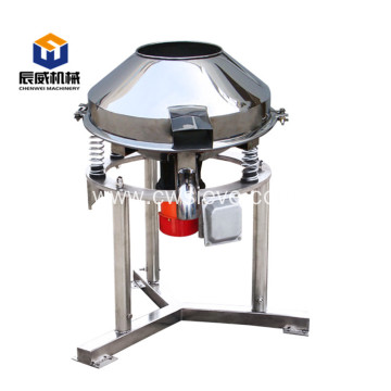High frequency rotary vibrating screen classifier