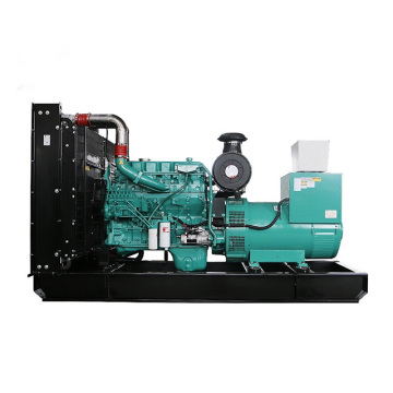 Cummins 250kw Power Generator