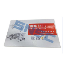Sinotruck  weichai WD615.67.68 engine repair kit