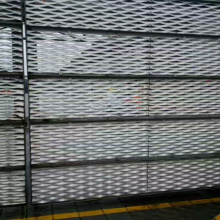 Aluminum Diamond Raised Expanded Metal Mesh