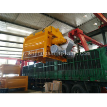 Most Popular JS1500 Twin Shaft Concrete Mixer