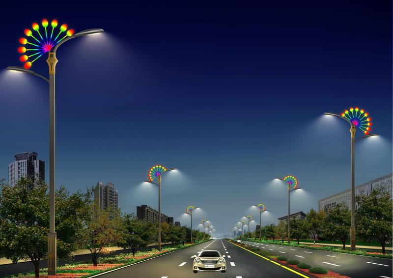 Urban Road Lighting Street Light