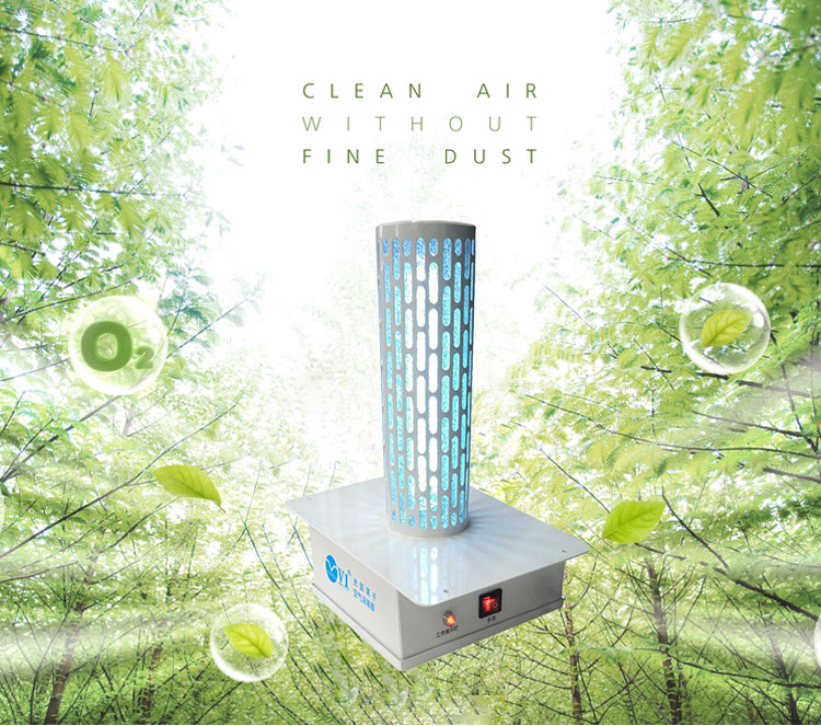 Pht Air Purification Device