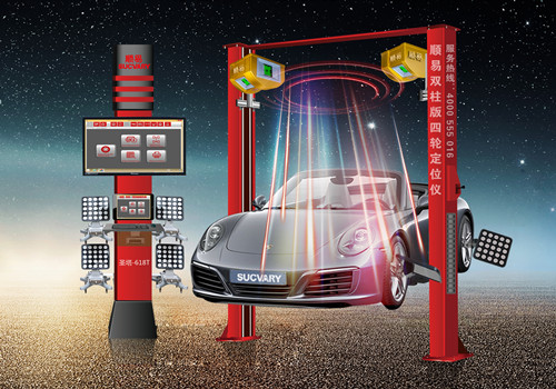 Intelligent Wheel Alignment