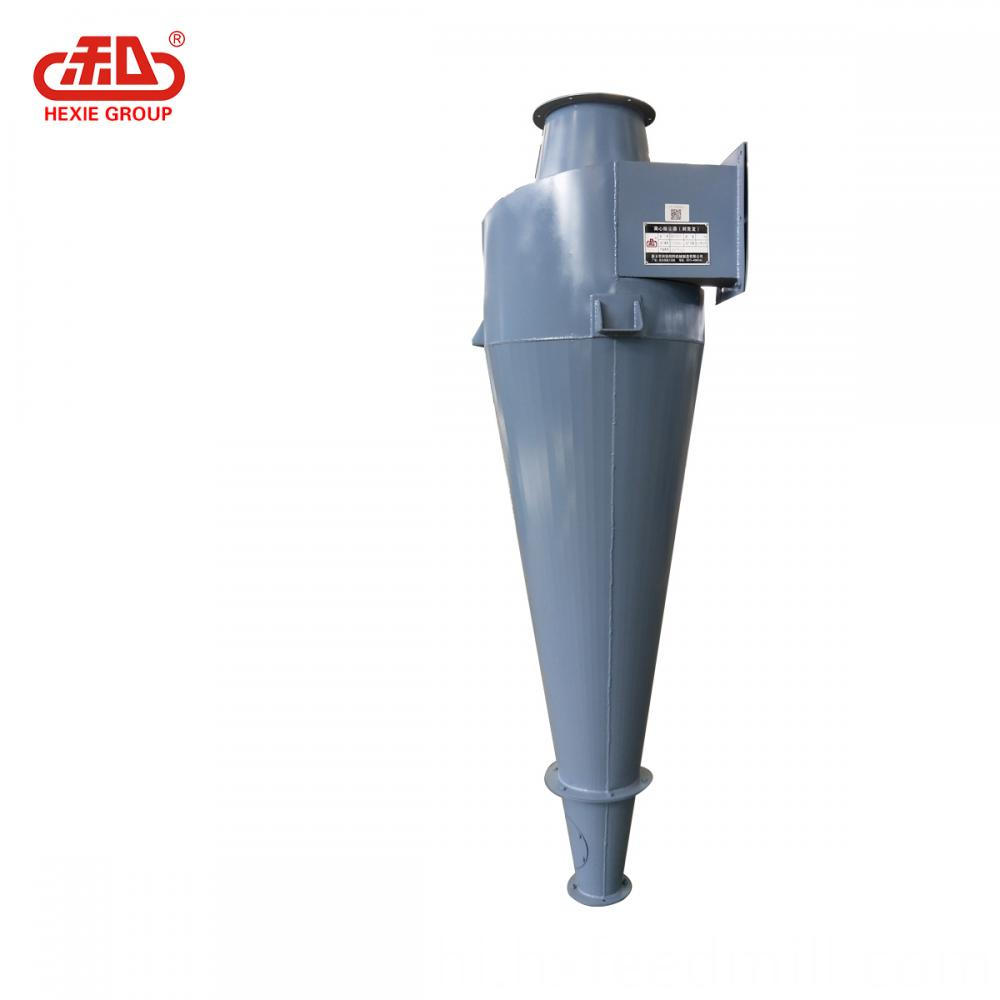 Centrifugal dust collector