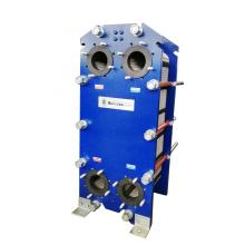 Water chemical cooling heat exchanger