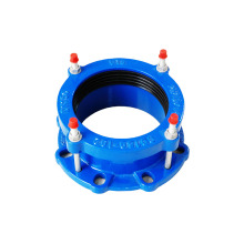 Universal Double Iron Flange Adaptor