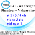 International Ocean Freight from Shantou to Valparaiso