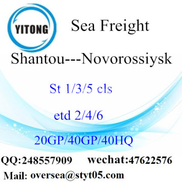 Shantou Port Sea Freight Shipping To Novorossiysk