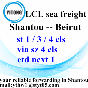 Good Quality for Sea Freight LCL Global LCL Freight Agent from Shantou to Beirut supply to India Factory