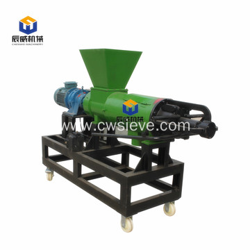 latest design automatic solid-liquid separator